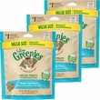 3-PACK Greenies Feline Dental Treats - Ocean Fish Flavor (16.5 oz)