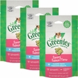 Greenies Feline Dental Treats - Savory Salmon Flavor 3-pack (6.3 oz)