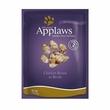 Applaws Additive Free - Chicken Breast in Broth Cat Food (2.47 oz)