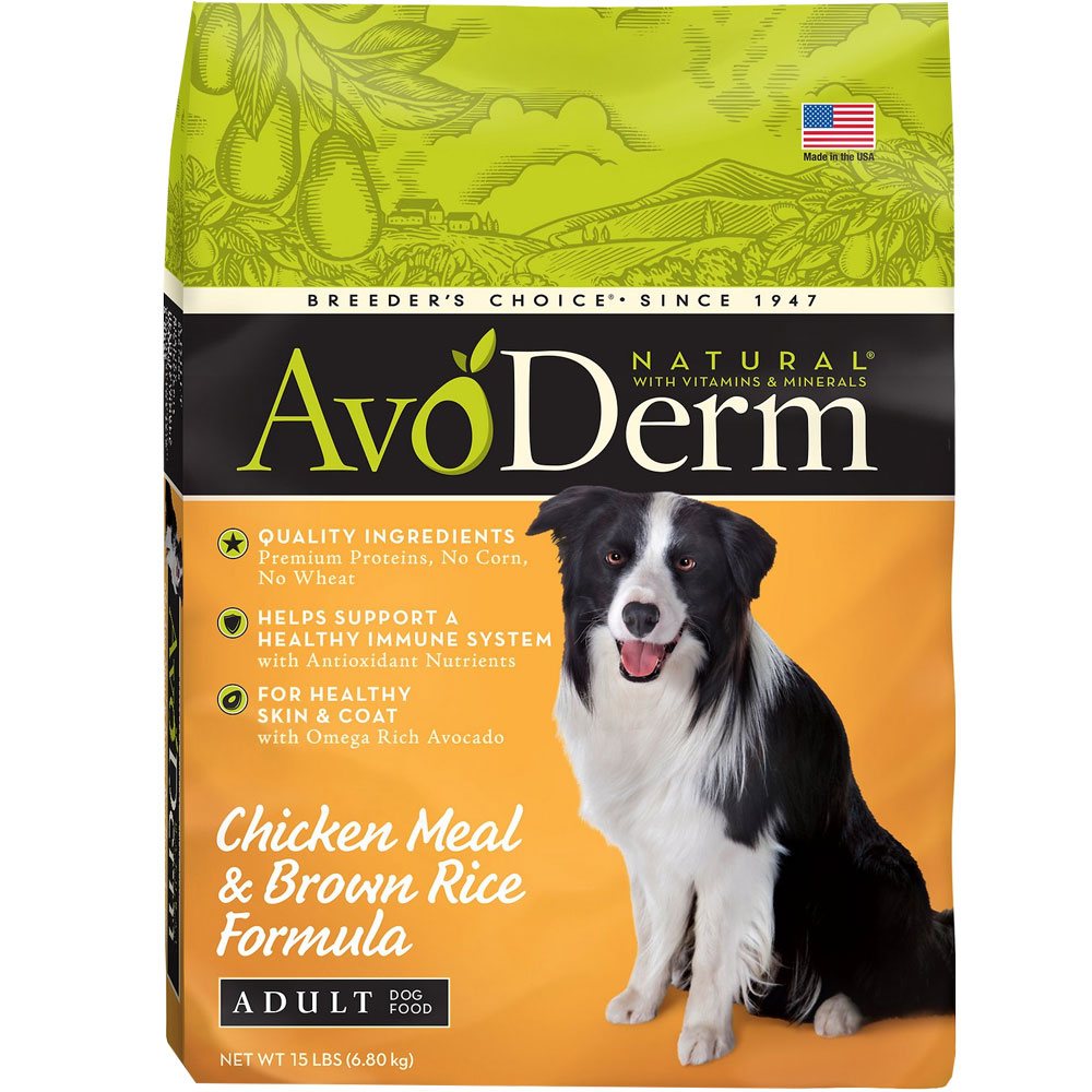 Image of AvoDerm Chicken Meal & Brown Rice Formula Dry Dog Food (15 lb)