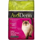 AvoDerm Indoor Hairball Care Formula Dry Cat Food (11 lb)