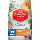Chicken Soup Adult Cat - Chicken & Brown Rice Recipe Cat (4.5 lb)