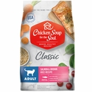 Chicken Soup Adult Cat - Salmon & Brown Rice Recipe Cat (4.5 lb)