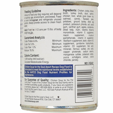 CHICKEN-SOUP-FOR-THE-SOUL-ADULT-DOG-FOOD-12X13OZ