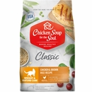 Chicken Soup Weight & Mature Care Cat- Chicken & Brown Rice Recipe Cat (13.5 lb)