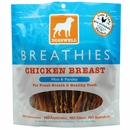 Dogswell Breathies Chicken Breast Treats (15 oz)