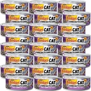 Friskies Cat Concoctions - Scrumptious Salmon & Chicken Liver Dinner Canned Cat Food (24x5.5 oz)