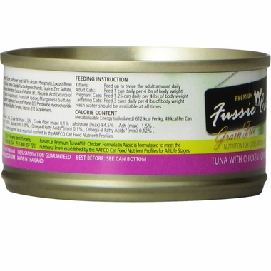24PACK-FUSSIE-CAT-TUNA-CHICKEN-CAT-FOOD