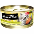 Fussie Cat Tuna and Shrimp Formula in Aspic (2.8 oz)
