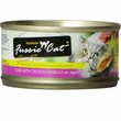Fussie Cat Wet Cat Food