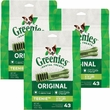 Greenies - Teenie 3-Pack (129 Bones)