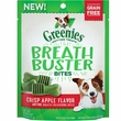 Greenies Breath Buster Bites - Crisp Apple (2.5 oz)