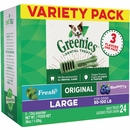 Greenies Dental Chews 3-Flavors Variety Pack - LARGE 24 Treats (36 oz)