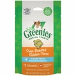 Greenies Feline Dental Treats - Oven Roasted Chicken Flavor (2.1 oz)
