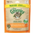 Greenies Feline Oven Roasted Chicken