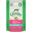 Greenies Feline Dental Treats - Savory Salmon Flavor (2.1 oz)