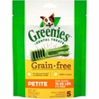 Greenies Grain-Free - Petite 3oz (5 Bones)