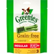 Greenies Grain-Free - Regular 3oz (3 Bones)