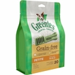 Greenies Grain Free - Petite 12oz (20 Bones)