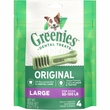 Greenies - Large 6oz (4 Bones)