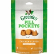Greenies Pill Pockets Tablet Dog Treats - Chicken Flavor  3.2 oz (30 count)