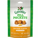 Greenies Pill Pockets Capsule Dog Treats - Chicken Flavor 7.9 oz (30 count)