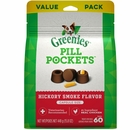 Greenies Pill Pockets Capsule Dog Treats - Hickory Smoke Flavor 15.8 oz (60 count)