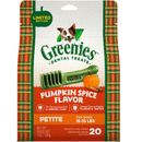Greenies Pumpkin Spice - Petite 12oz (20 Bones)