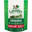 Greenies - Regular 3oz (3 Bones)
