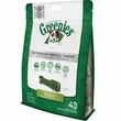 Greenies Veterinary Dental Chews - TEENIE 12 oz (43 chews)