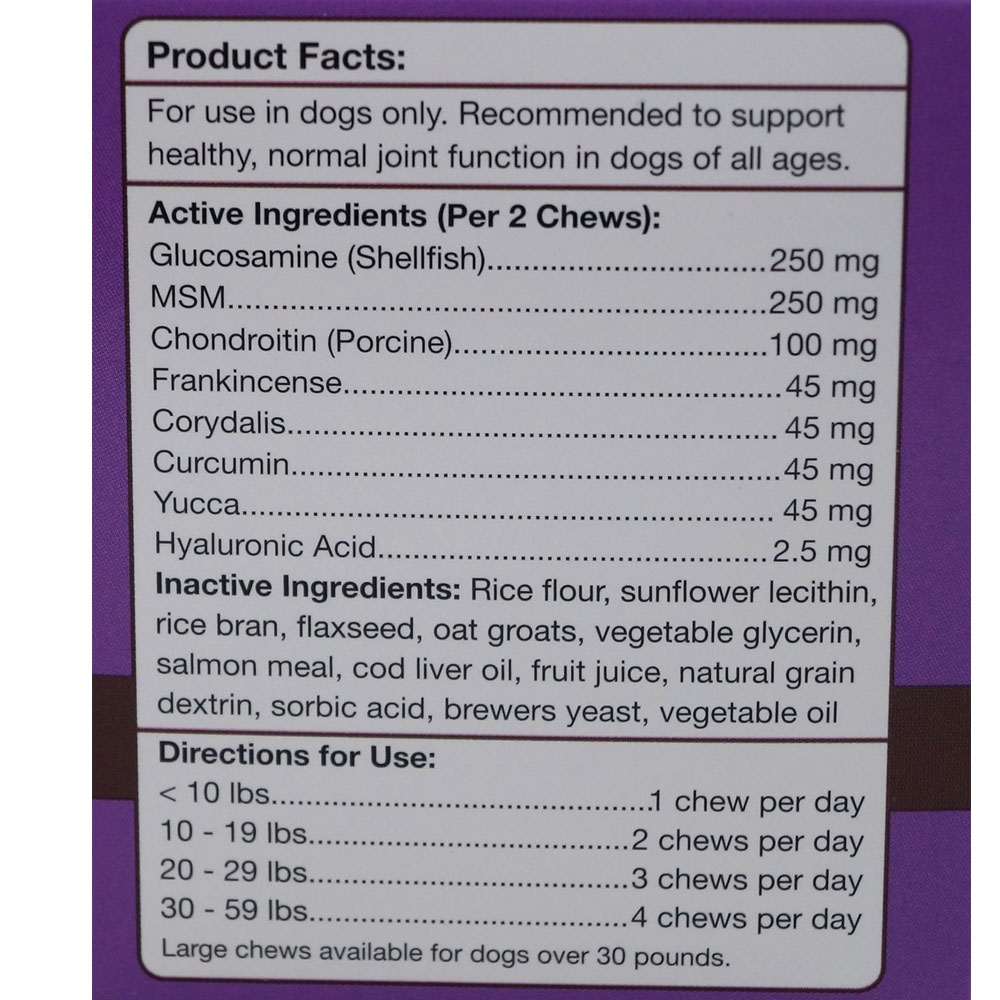 HERBSMITH-SOUND-DOG-VISCOSITY-SMALL-SOFT-CHEWS-60-COUNT