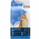Holistic Select Grain Free - Adult Health Anchovy, Sardine & Salmon Meal Recipe Dry Cat Food (2.5 lb)