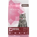 Holistic Select Grain Free - Indoor Health/Weight Control Turkey Meal Recipe Dry Cat Food (5 lb)