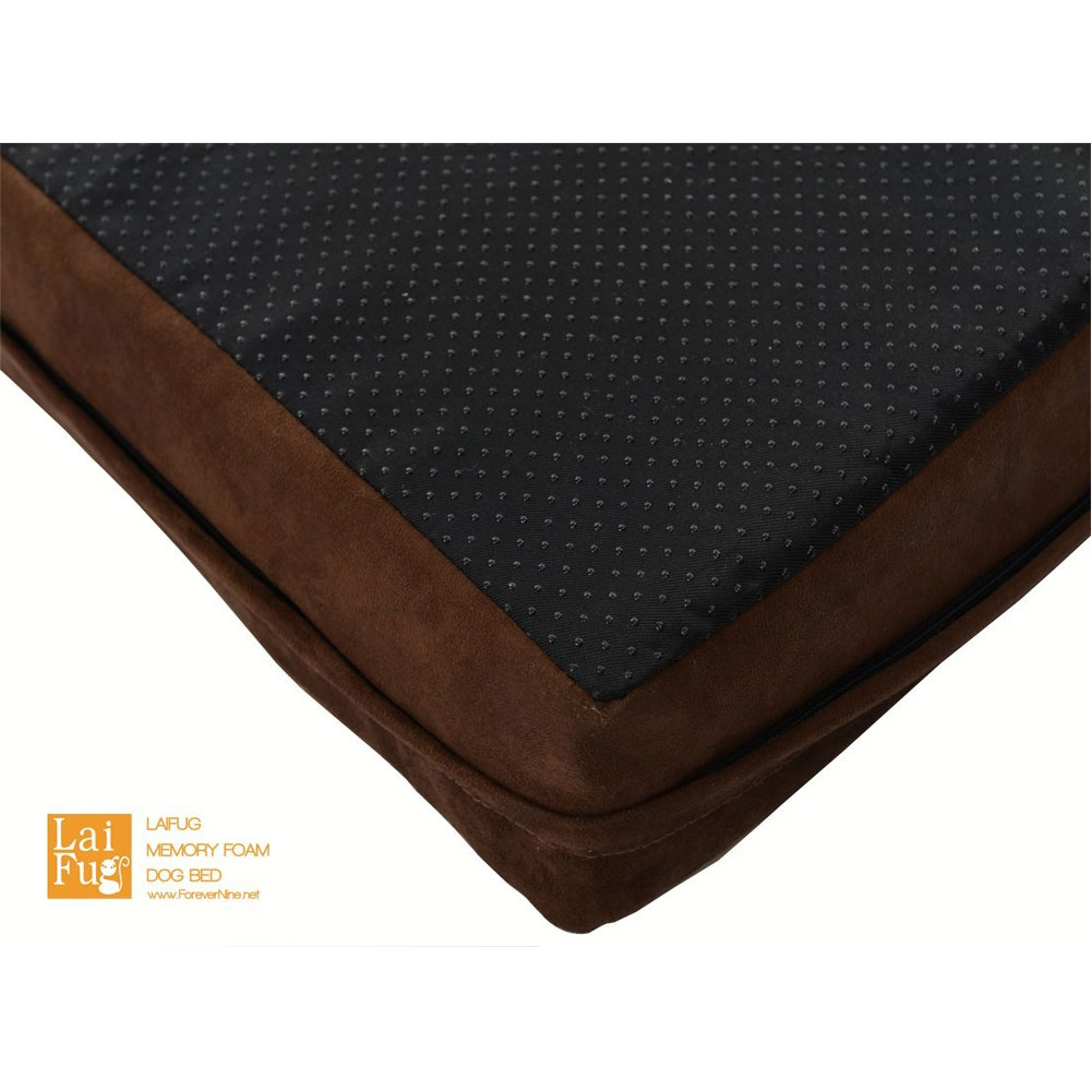 LAIFUG-ORTHOPEDIC-PET-BED-COVER-CHOCOLATE-MEDIUM