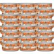 Merrick Purrfect Bistro - Turducken Canned Cat Food (24x3 oz)