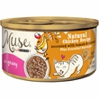 Purina Muse Natural Chicken with Tomato & Carrot Cat Food in Gravy (3 oz)