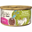 Purina Muse Natural Tuna Cat Food in Gravy (3 oz)
