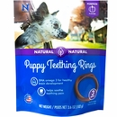 N-Bone Puppy Teething Ring Pumpkin Flavor - 3 Rings (3.6 oz)