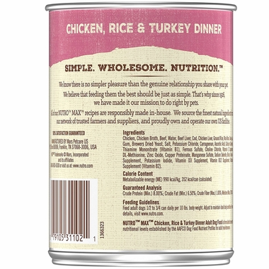 NUTRO-MAX-CHICKEN-TURKEY-RICE-12X12-5OZ