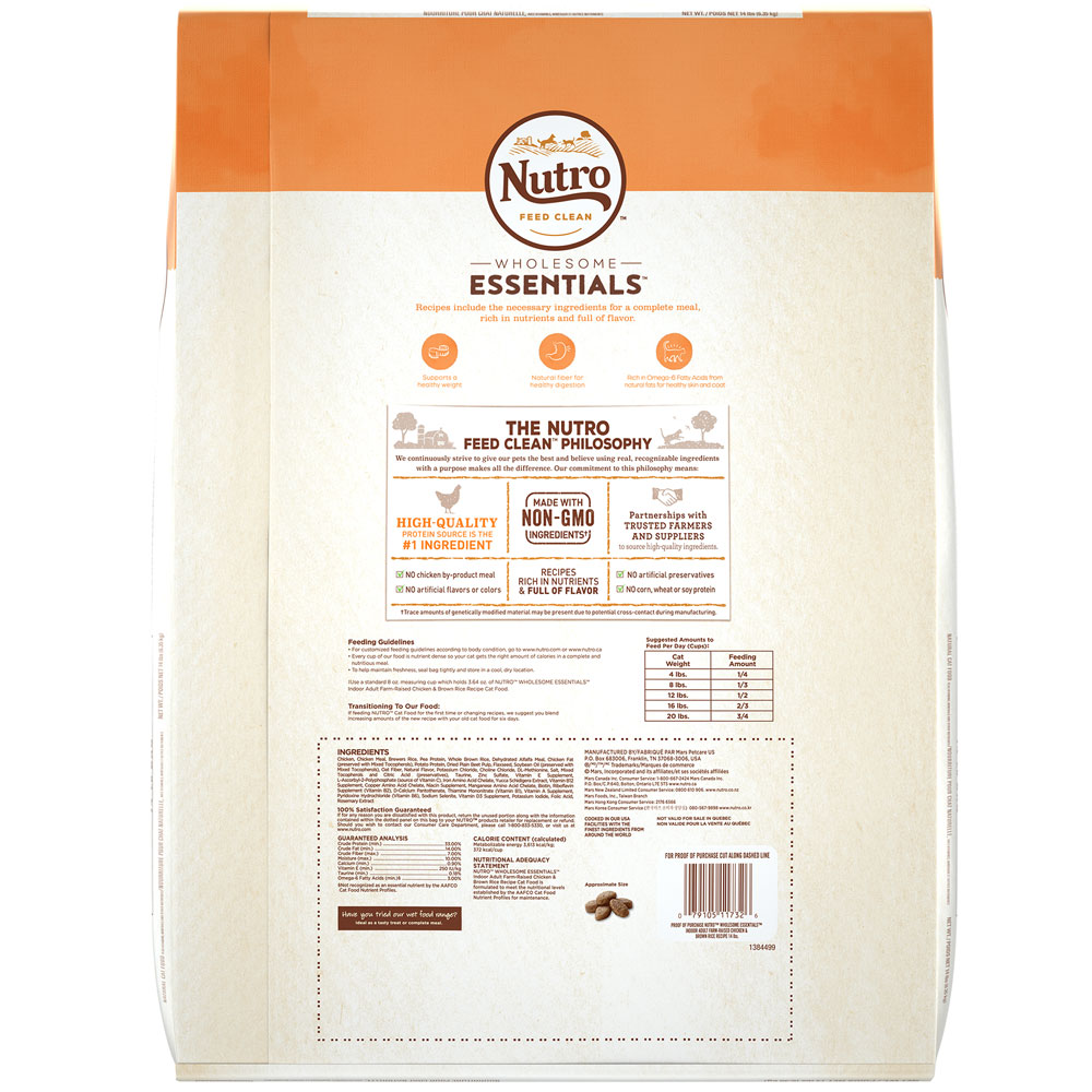 NUTRO-NATURAL-CHOICE-INDOOR-CAT-CHICKEN-RICE-14-LB