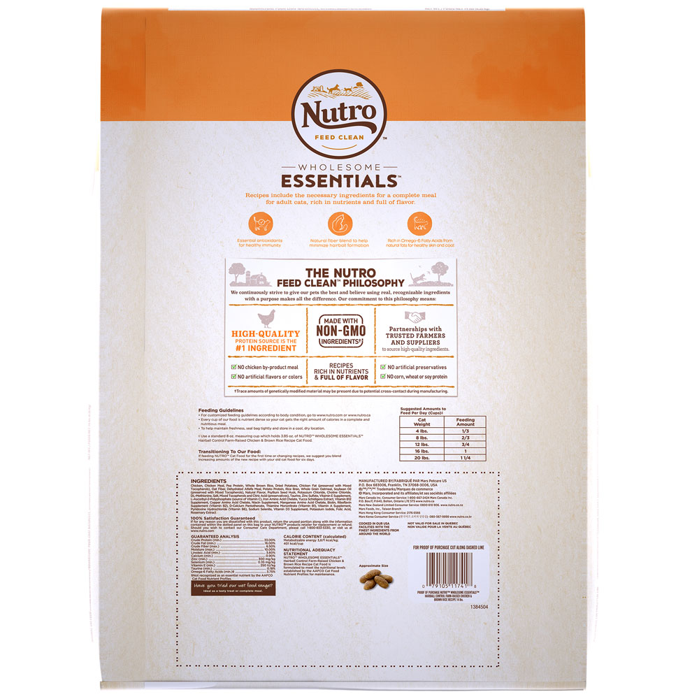NUTRO-NATURAL-CHOICE-HAIRBALL-CHICKEN-RICE-14-LB