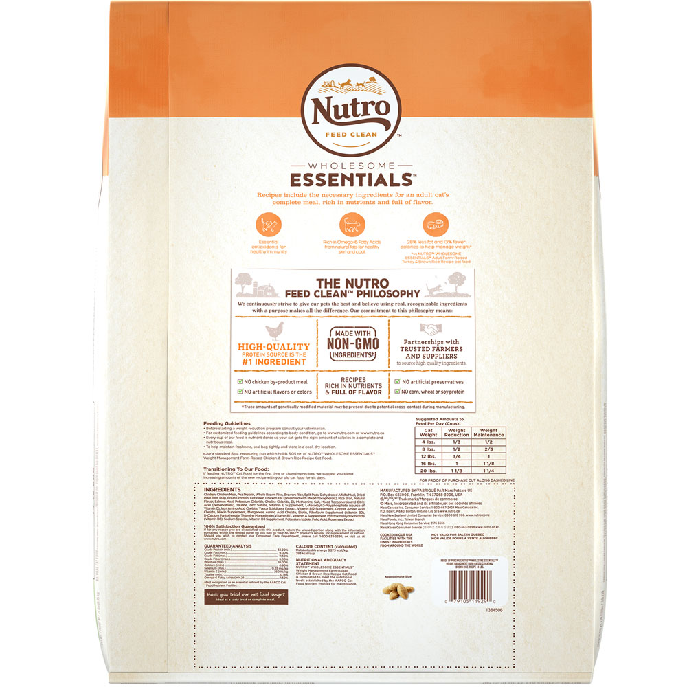 NUTRO-NATURAL-CHOICE-WEIGHT-LOSS-CHICKEN-RICE-14-LB