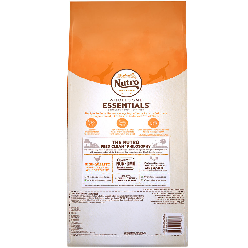 NUTRO-NATURAL-CHOICE-WEIGHT-LOSS-CHICKEN-RICE-6-5-LB