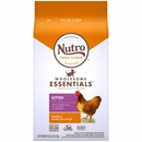 Nutro Whole Essentials Kitten Natural Dry Cat Food - Chicken & Brown Rice Recipe (3 lb)