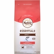 Nutro Wholesome Essentials Salmon & Brown Rice - Adult Cat (6.5 lb)