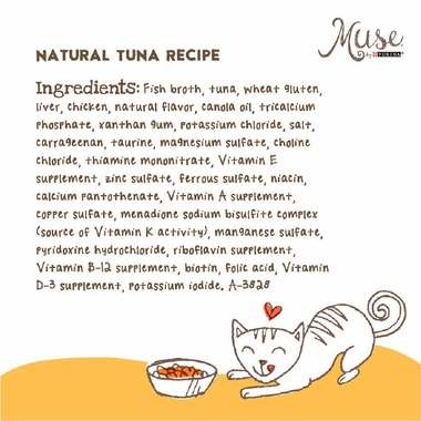 MUSE-NATURAL-TUNA-IN-GRAVY-SINGLE