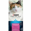 Purina Pro Plan Focus Adult Sensitive Skin & Stomach Lamb & Rice Formula Dry Cat Food (16 lb)