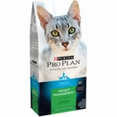 Purina Pro Plan Focus - Weight Management Dry Adult Cat Food (7 lb)