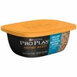 Purina Pro Plan Savory Meals - Grilled Ocean Whitefish  Entrée Adult Dog Food (10 oz)