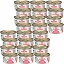 Royal Canin Mother & Babycat Canned Cat Food (24x3 oz)